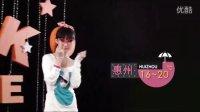 ★pinkopie★天气女孩 20120309 didi