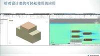 视频: MFG_Autodesk Simulation Moldflow Mechanic CFD 发展战略