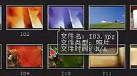 2012年10月30日小平老师讲会声会影画中画