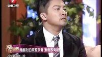 Su You Peng - Fei Chang Jing Ju Li 《7 of 7》