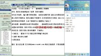 视频: 一新QQ软件 视频教程-官方网址:www.eson07.com