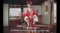 吕剧戏曲电影《姊妹易嫁》全剧 (1964年)