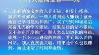 视频: 淘宝代理企业QQ版_5