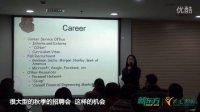 Cornell就业前景分析——康奈尔大学学子分享