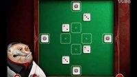 IQ Mission Monte Carlo 骰子 蒙特卡罗过关视频第14关-51app