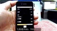 台湾高仿iphone4s_高仿苹果_高仿苹果手机4代