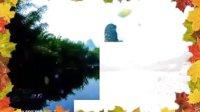 视频: 美丽山水(由网站建设http:www.zijiren.net提供)