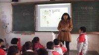 宣城市科研课题《小学数学课堂提问有效性实施策略研究》