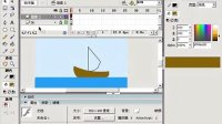 Flash8视频01入门小船动画