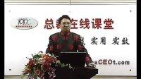 视频: 深圳口才:自信表达,沟通技巧,成就您的一生 TET创业交流雪豹老师QQ:361658732