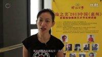 专访来自澳门的艾扬格瑜伽老师沈咏佩