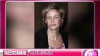 国际娱乐资讯 20120204 每日文娱播报