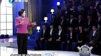 视频: 徐新 爱拼大讲堂 2014最佳先机创业项目(维迈)咨询QQ479521598