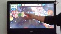 pc电脑版 疯狂版水果忍者原野触控为你测试! yytouch.taobao.com