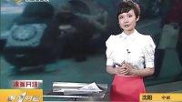 沈阳:学生喂乞丐奶奶鸡蛋蛋糕感动网友 20120424 第一时间