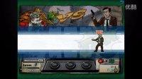 视频: 超级僵尸老虎机 Super Zombie Slots 试玩片