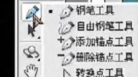 20131216盼雨讲PS毛边的制作方法课录
