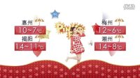 ★pinkopie★天气女孩 20120121 桐桐