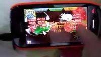 诺基亚5233大型游戏,诺基亚大型单机游戏--【拇软网】提供下载