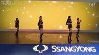 双龙汽车展台韩国美女热舞1