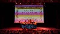 四川民族学院中文系朝鲜舞《莲实》