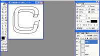 [PS]photoshop教程三维扭曲文字制作过程