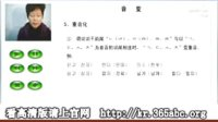 哪里可以下载韩语入门视频|哪个网站的韩语学习视频下载更好-365韩语视频下载