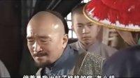 视频: 神医喜来乐06 搜狗开户 qQ624411453