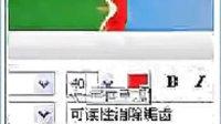 飞天老师FLASH实例万花筒40节-36[www.haocm.com]