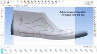 ShoeMaker鞋面设计-读入AI曲线