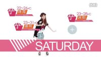 ★pinkopie★天气女孩 20120428 pinky