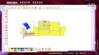 沙发CAD--3D打板操作演示---【广州雅迅科技】
