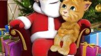 会说话的圣诞老人与金杰猫 Santa  Ginger