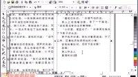 金鹰教程(超清版) CorelDRAW 9 高级排版教程 26.项目符号1