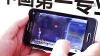 中国移动游戏大厅软件介绍