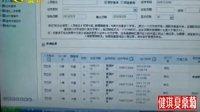 湖南湘潭 5旬女子嗜赌 一年往澳门赌博20余次120308今晚10点