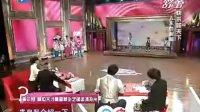 王世刚演示 猴跳 - 优酷视频