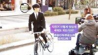 【金秀贤中国首站】来自星星的你花絮-骑自行车的你.中字