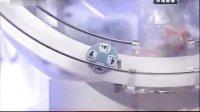 六合彩2013148期开奖视频开奖结果