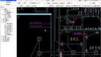电气工程之绘图输入:六、布置竖向桥架及识别管线