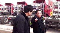 临沂汽车品牌网:中国重汽山东浩阳--HOWO天然气(NG)牵引车交车仪式领导参观现场