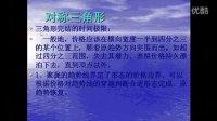 视频: 武昌期货开户,手机15165013419,QQ:997894727