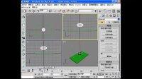 3dmax室内设计教程 3dmax基础教学教程 3dmax基础教程全套3
