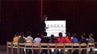 幼儿园优质课《图形碰碰乐》幼儿园示范课幼儿园公开课