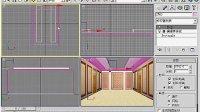Max9中文版室内外精品建筑效果图制作范例导航018