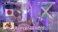 120309外国人日本名曲熱唱 PRINCESS PRINCESS 「M」