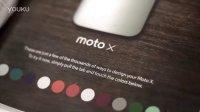 Moto X的平面广告,当你触摸它时会改变颜色