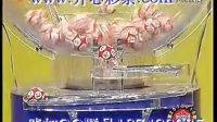 视频: 开心彩票双色球2012019期开奖结果视频直播专家预测汇总