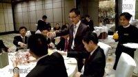 视频: 乐信国际与高登诺集团签约仪式