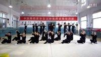 """兰舞娘 中国舞协考级教师班,六级""""爱的人间"""""""
